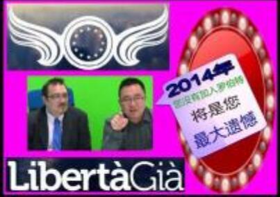 免费赚美元的平台Libertagia罗伯特