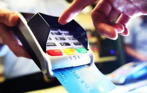 代刷信用卡